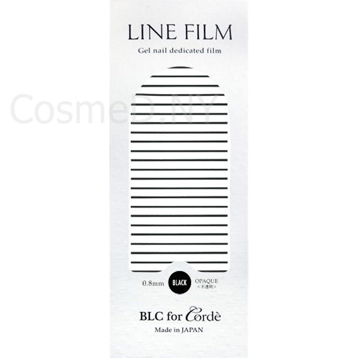 BLC for Corde(ビーエルシーフォーコーデ)ラインフィルム ブラック 0.8mm【ネイルアート、ネイルシール】