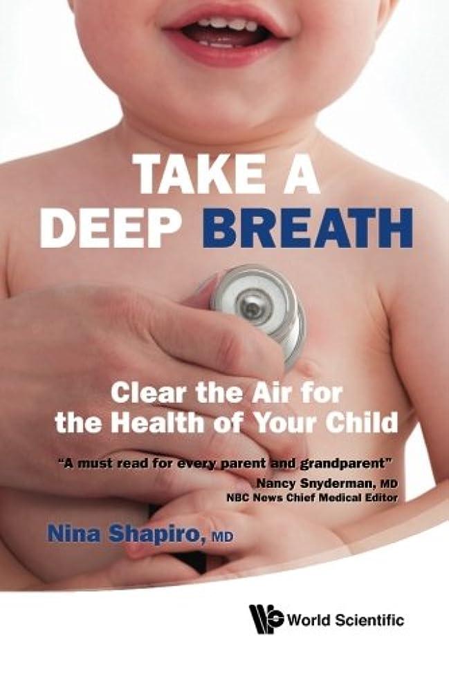 オゾン落ち着かない環境Take a Deep Breath: Clear the Air for the Health of Your Child