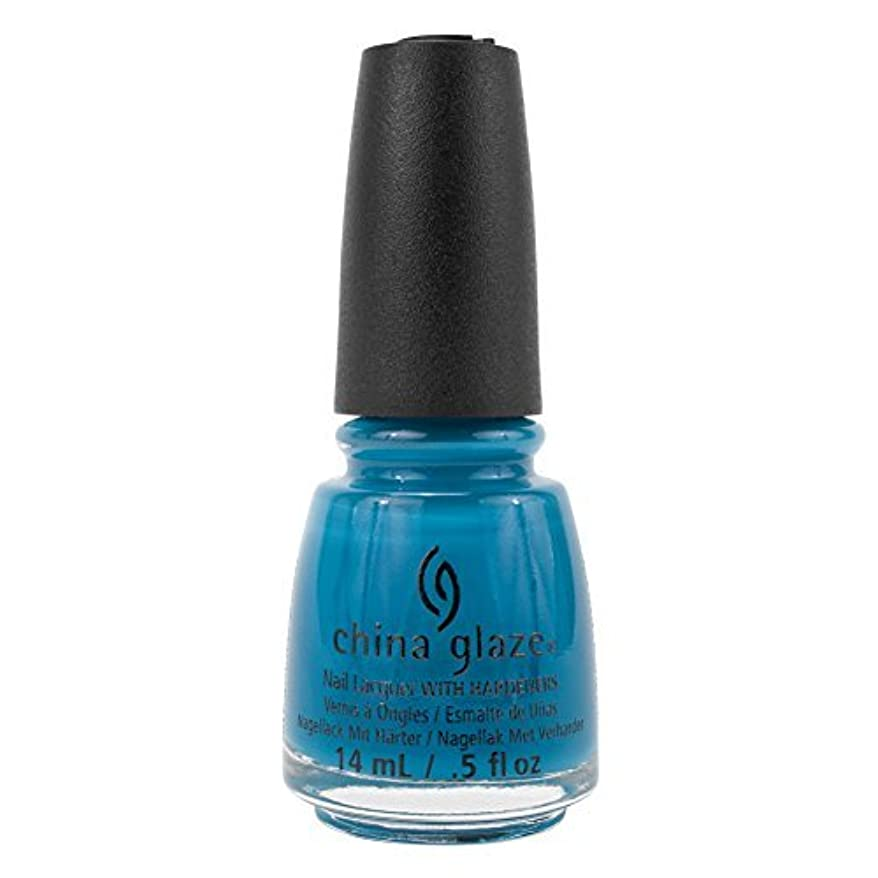 忘れっぽい後世メジャーChina Glaze Nail Polish-License & Registration Pls 82381 by China Glaze [並行輸入品]