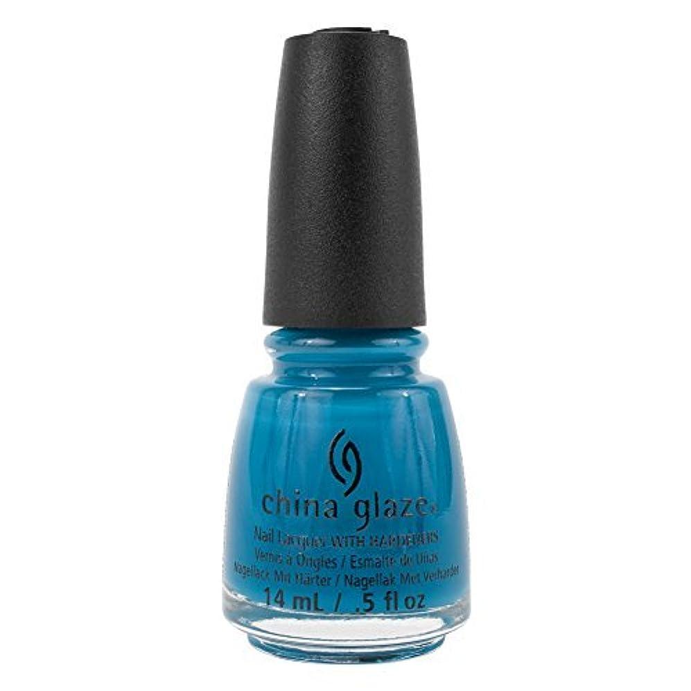 パンチマーチャンダイザーフラフープChina Glaze Nail Polish-License & Registration Pls 82381 by China Glaze [並行輸入品]