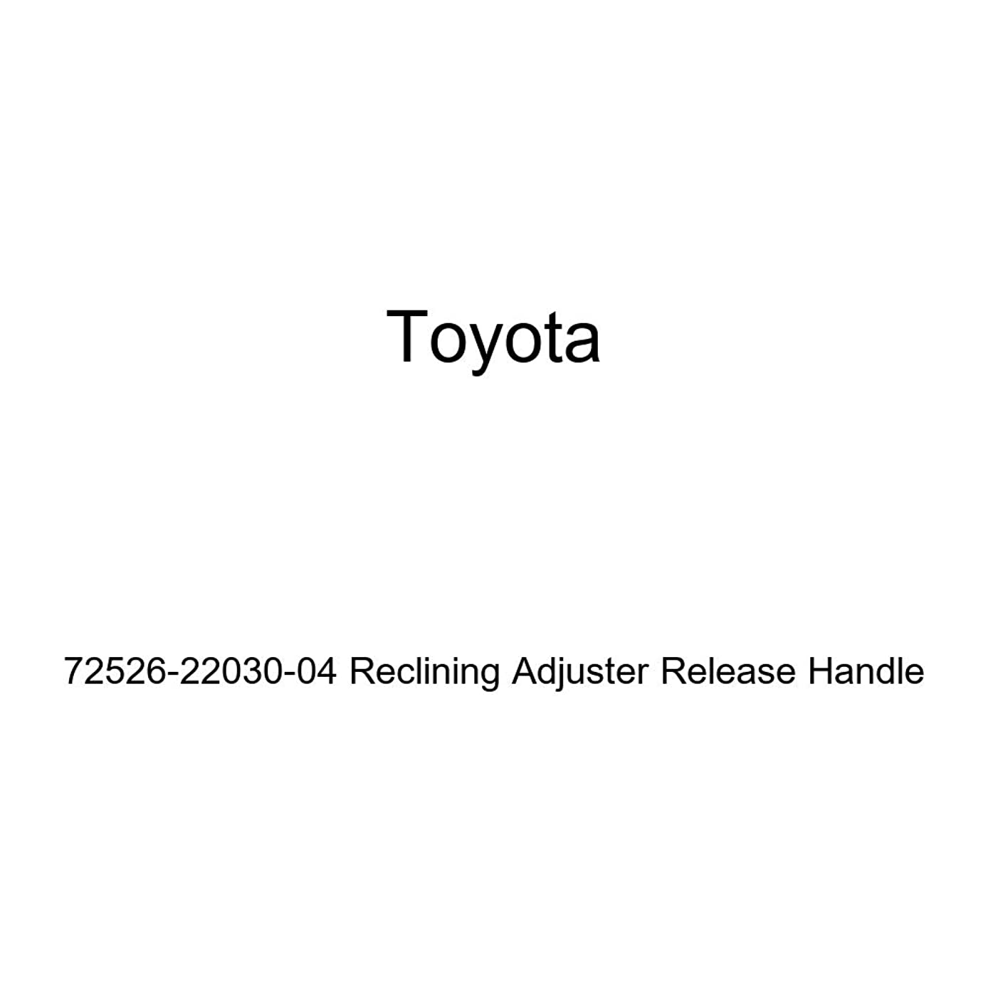 TOYOTA Genuine 72526-22030-04 Reclining Adjuster Release Handle