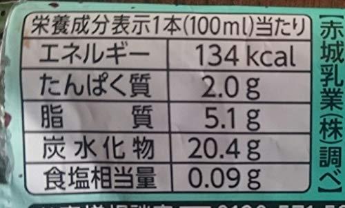 赤城乳業ガリガリ君リッチチョコミント100ml×24袋