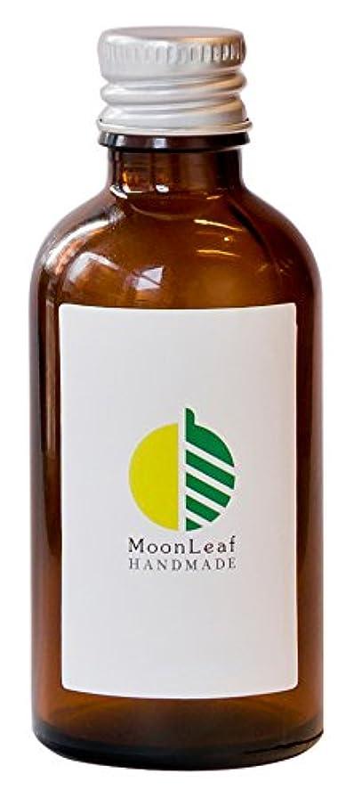 やるぼかし吸収剤MoonLeaf オリーブオイル 50ml [キャリアオイル?ベースオイル]