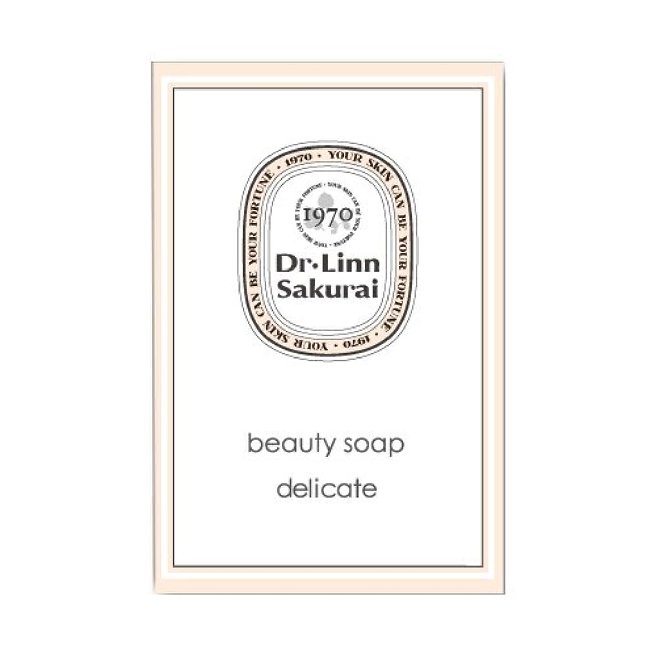 ダーリン広告主方程式ドクターリンサクライ 洗顔石鹸 ビューティソープ デリケート (90g)