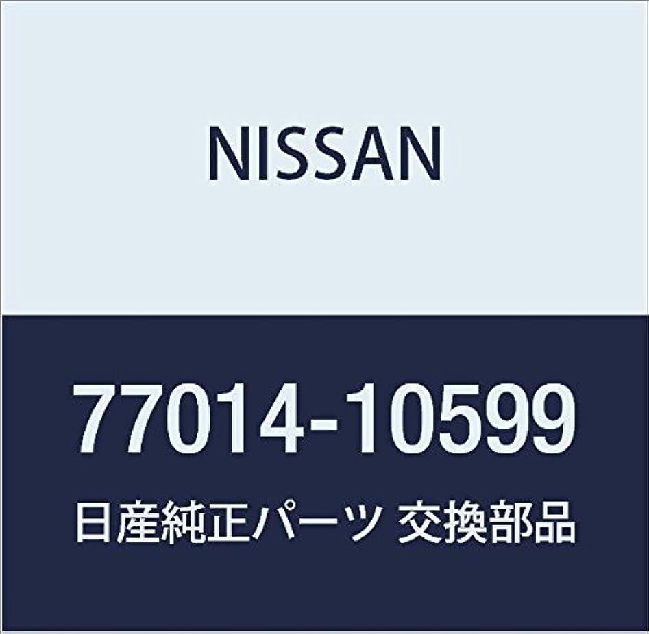そよ風平野理容室NISSAN(ニッサン)日産純正部品クロス バー 77014-10599