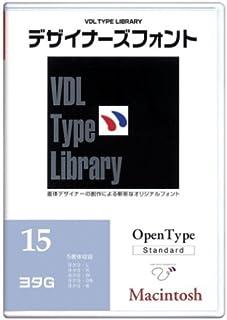 VDL Type Library デザイナーズフォント OpenType (Standard) Macintosh Vol.15 ヨタG