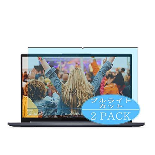 VacFun 2 Piezas Filtro Luz Azul Protector de Pantalla Compatible con Lenovo Yoga Slim 750i 14 14', Screen Protector Película Protectora(Not Cristal Templado)