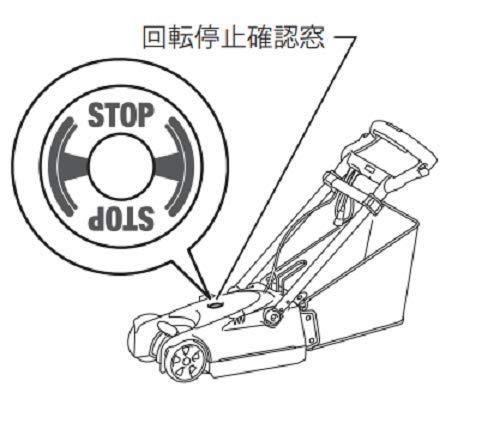 マキタ電動芝刈機ロータリー刃・電源コード式刈込幅230mm/高さ10-55mmMLM2301