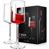Irrompible Copas de Vino Tinto Set de 2, Kollea Soplado A Mano Copas para Vino Tinto Cristal sin Plomo, Modernas Copas de Vino Rojo y Blanco Cuadradas, Regalos para Bodas, Aniversarios, etc -420 ML