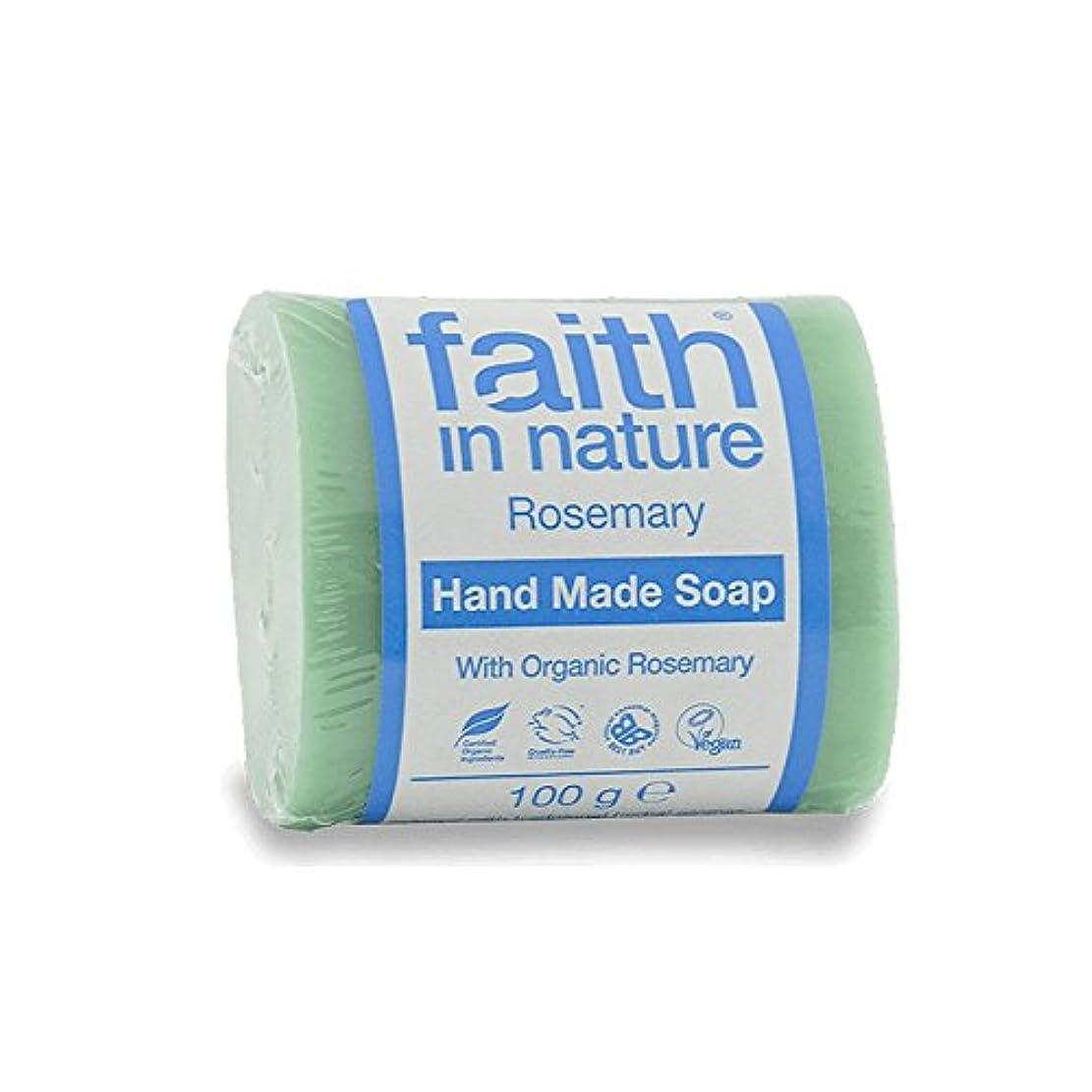 同情処分したテクスチャー自然ローズマリーソープ100グラムの信仰 - Faith in Nature Rosemary Soap 100g (Faith in Nature) [並行輸入品]