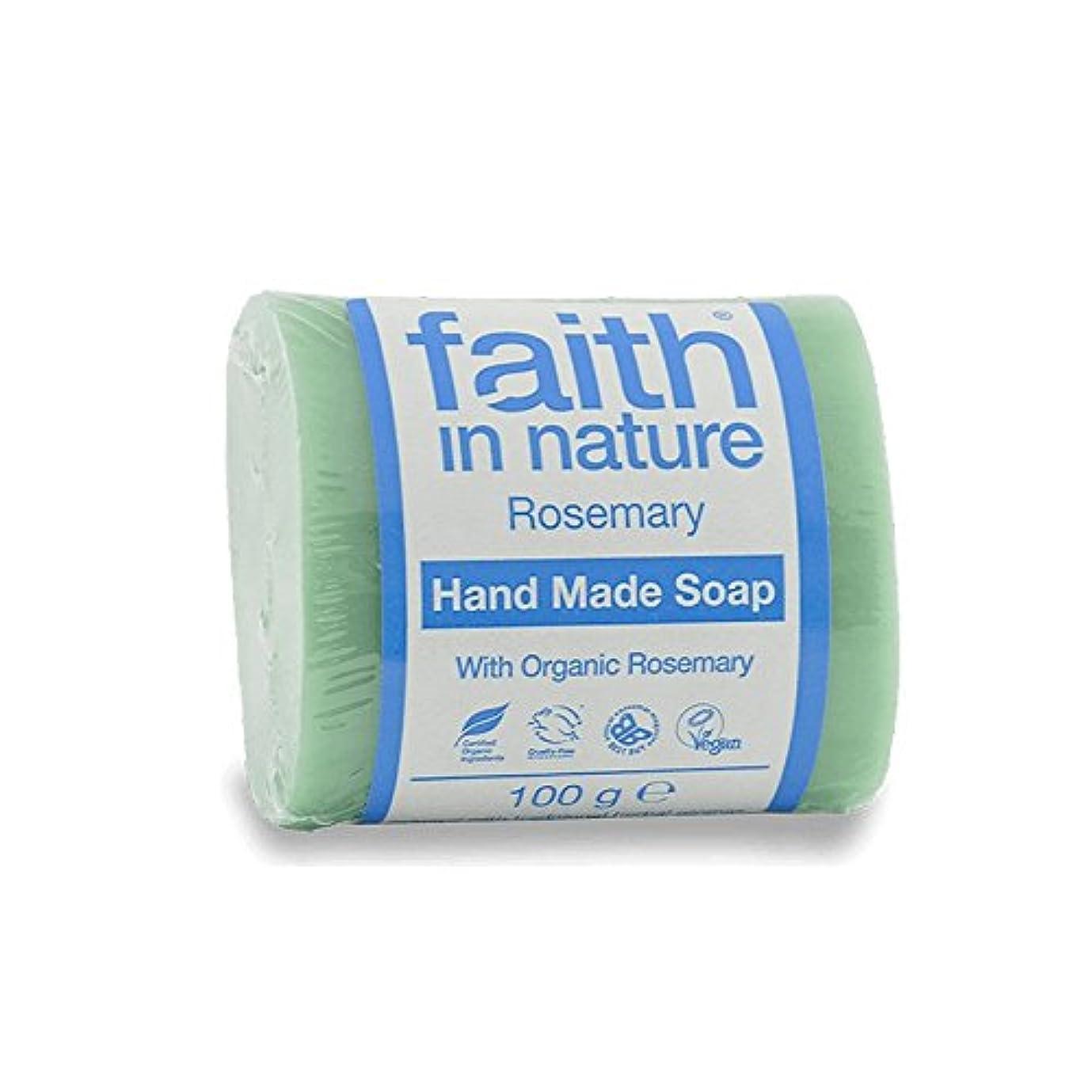 気をつけて立派なあごひげFaith in Nature Rosemary Soap 100g (Pack of 6) - 自然ローズマリーソープ100グラムの信仰 (x6) [並行輸入品]