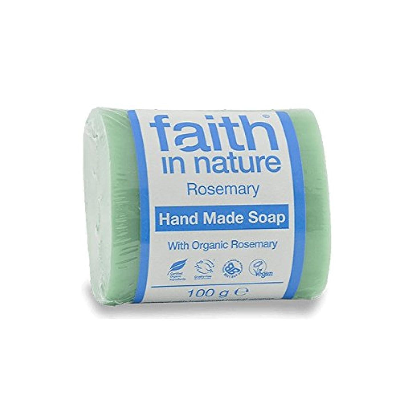 ハイブリッド訪問とても多くのFaith in Nature Rosemary Soap 100g (Pack of 6) - 自然ローズマリーソープ100グラムの信仰 (x6) [並行輸入品]