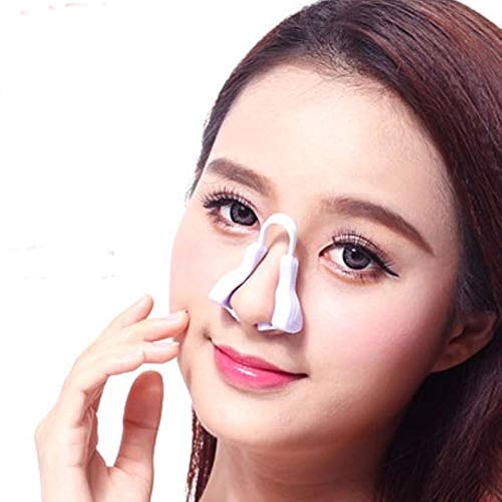 ショットドライバ物思いにふける美鼻グリップ 鼻筋矯正器具 ノーズクリップ ハープル
