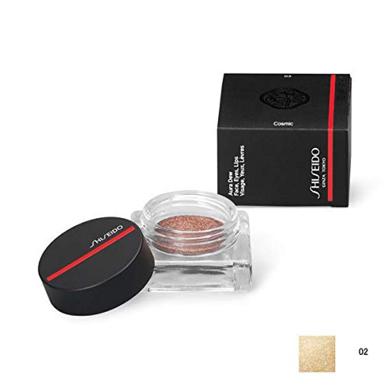 公使館キャップ落ち着くSHISEIDO Makeup(資生堂 メーキャップ) SHISEIDO(資生堂) SHISEIDO オーラデュウ プリズム 4.8g (02)