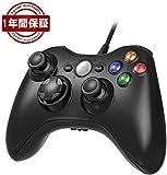 XBOX360 コントローラー Blitzl PC コントローラー 有線 ゲームパッド ケーブル Windows PC Win7/8/10 人体工学 二重振動