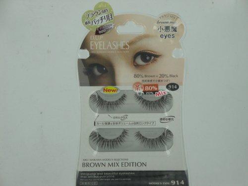 D.U.P Eyelashes Brown mix 914 [Badartikel]