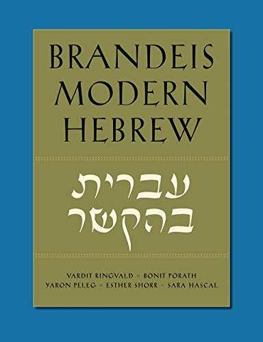 Compare Textbook Prices for Brandeis Modern Hebrew 1 Edition ISBN 9781611689181 by Ringvald, Vardit,Porath, Bonit,Peleg, Yaron,Shorr, Esther,Hascal, Sara
