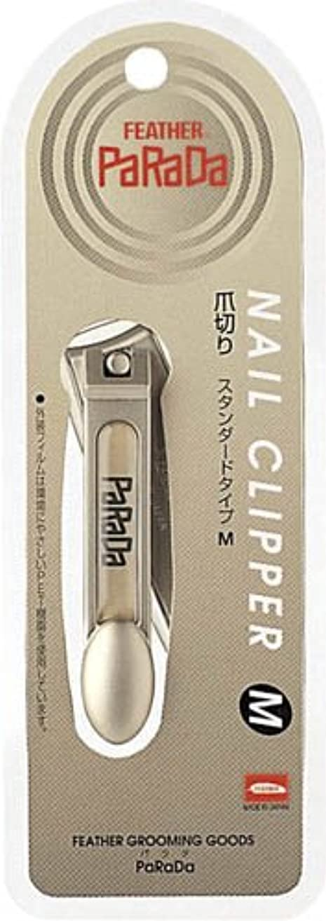 調査医療のアクセスできないフェザー パラダ爪切り(M) GS-120M フェザー安全剃刀