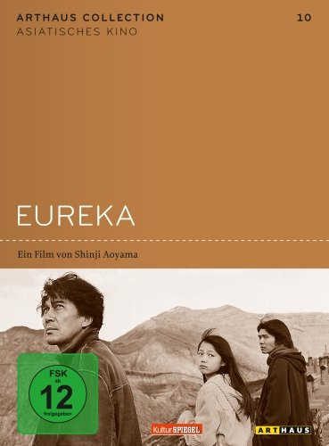 Eureka (OmU) - Arthaus Collection Asiatisches Kino