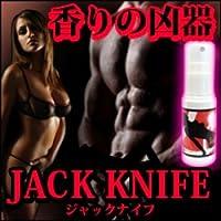 ジャックナイフ 30ml ※わずか0.3秒で女性の本能に切り込む!