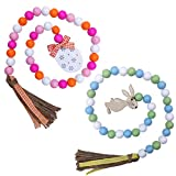 Sfcddtlg 2PCS Easter Wood Bead Garland with...