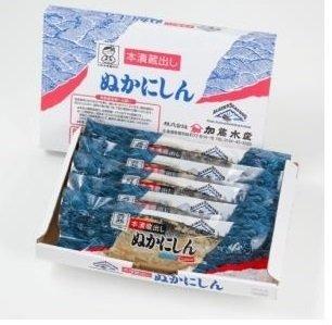 加藤水産 ぬかにしん 糠漬け [ 冷凍食品 ] おかず ( 1尾×5パック) 贈り物 箱付き