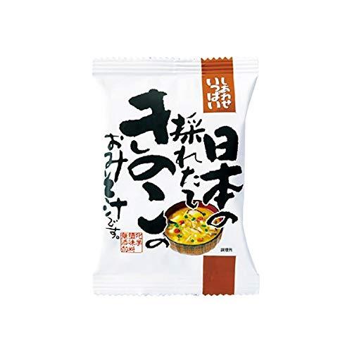 【きのこ/焼きなす/緑黄色野菜】 人気の3種類×10食セット3 しあわせいっぱい みそ汁 フリーズドライ 鮮度 食感 保存食 非常食 味噌汁 無添加 インスタント shiawaseippai30set3-G