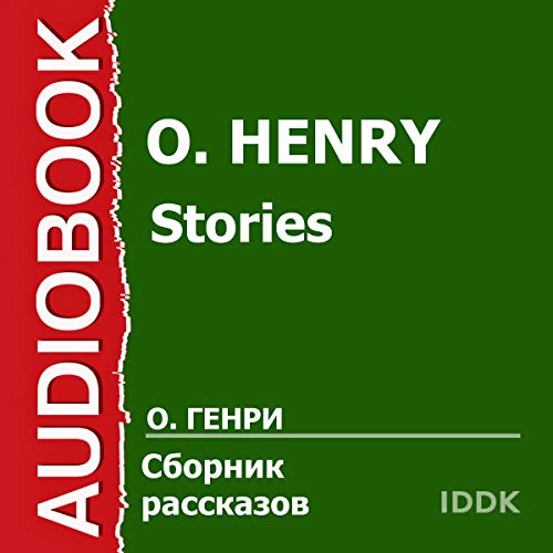 Couverture de Stories [Russian Edition]