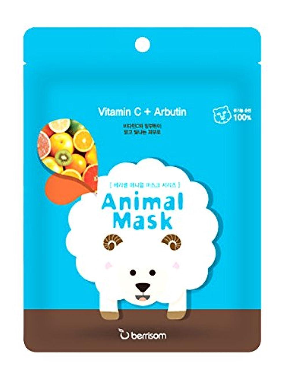 日付突破口キノコベリサム(berrisom)動物 マスクパック Animal Mask #Sheep [並行輸入品]