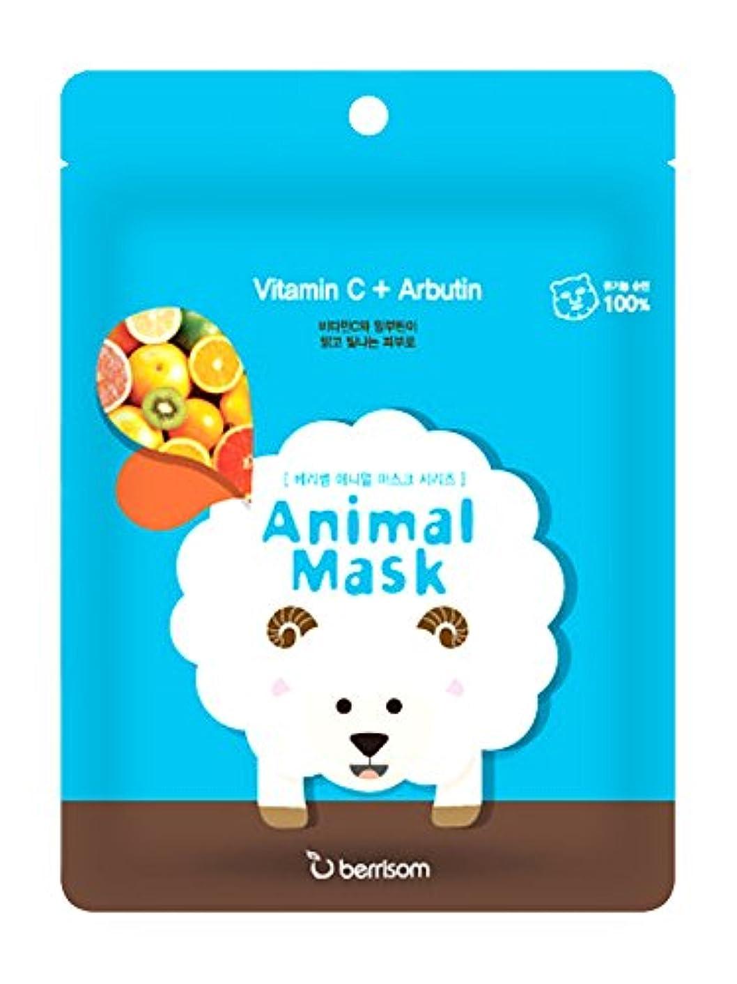 失望どこにでも晩餐ベリサム(berrisom)動物 マスクパック Animal Mask #Sheep [並行輸入品]