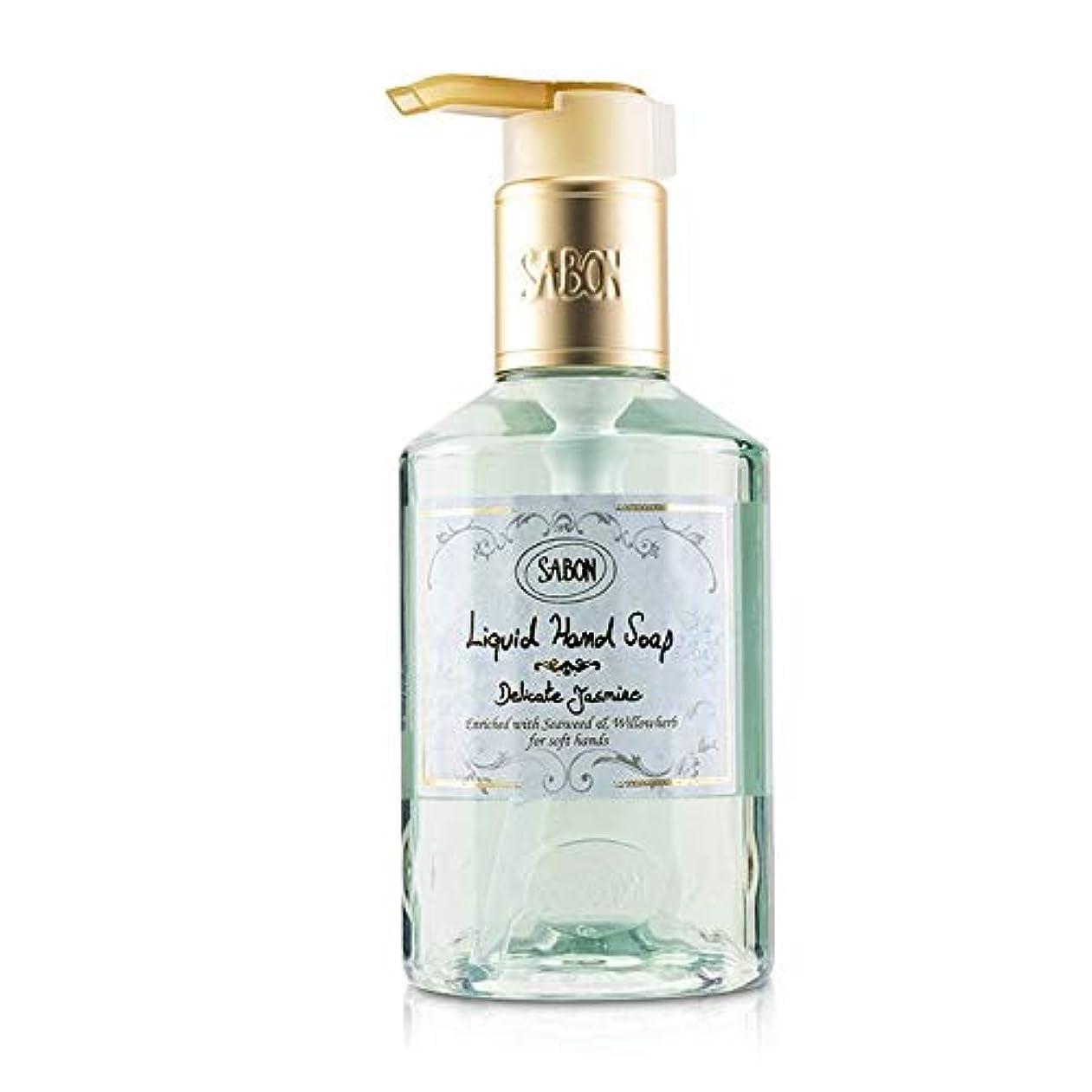 計算するひまわりバケットサボン Liquid Hand Soap - Delicate Jasmine 200ml/7oz並行輸入品
