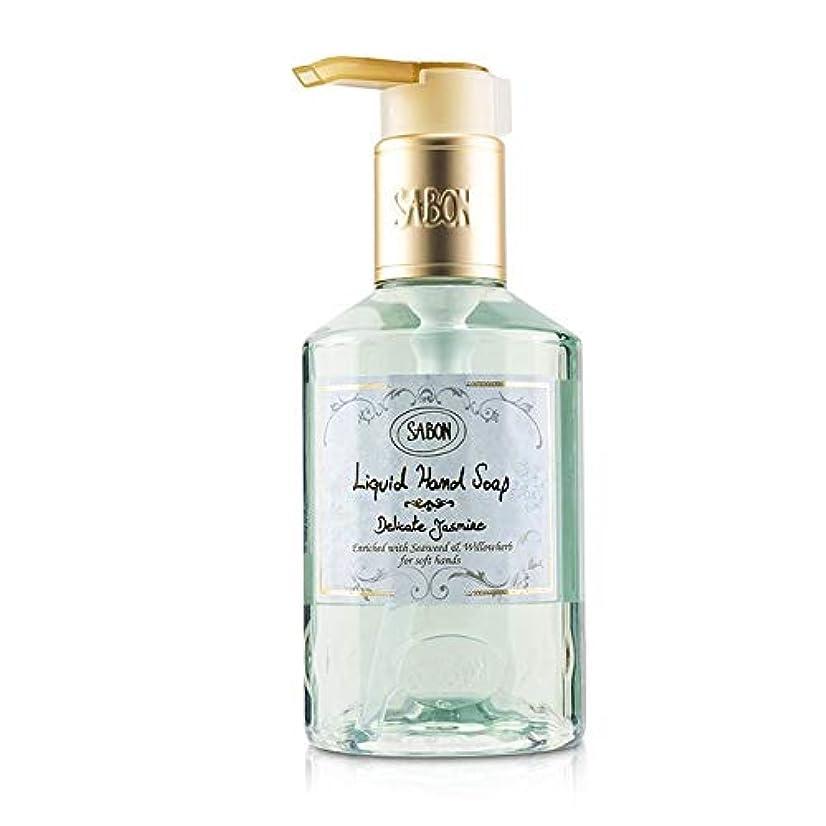 事故陰謀腸サボン Liquid Hand Soap - Delicate Jasmine 200ml/7oz並行輸入品