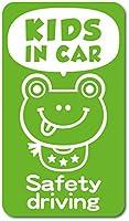 imoninn KIDS in car ステッカー 【マグネットタイプ】 No.52 カエルさん2 (黄緑色)