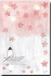 昭和ノスタルジック ポストカード 「さくら静か」 水彩イラスト 絵葉書