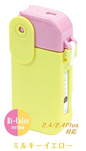 アイコスロック ハード ケース/アイコス ハード 保護ケース ポリカ製/バイカラー/ツートンカラー/かわいい/ワンタッチロック機能 (ミルキーイエロー) ツートン 黄色 イエロー ピンク