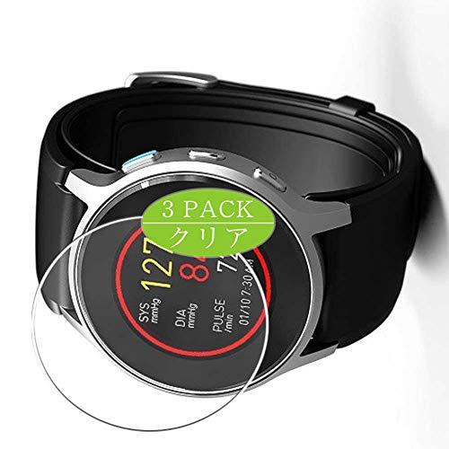 Vaxson 3 Stück Schutzfolie, kompatibel mit Omron HeartGuide Smartwatch Hybrid Watch, Displayschutzfolie Bildschirmschutz Blasenfreies [nicht Panzerglas]