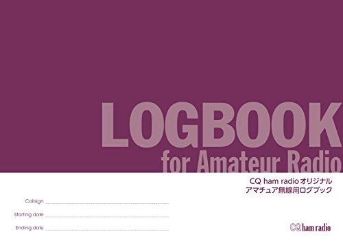LOGBOOK for Amateur Radio: CQ ham radio オリジナル アマチュア無線用ログブック