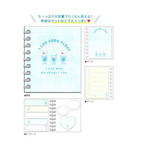 スタディコレクション リングノートマーカー 付箋 ソーダフロート 30511