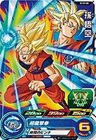 ドラゴンボールヒーローズ PCS7-05 孫悟空 スーパードラゴンボールヒーローズ カードグミ7