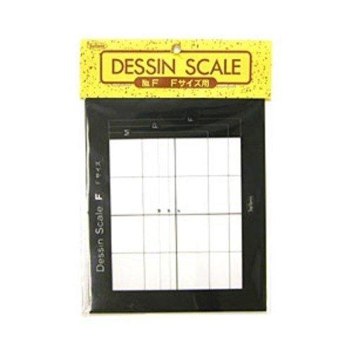 ホルベイン デッサンスケール F (Fサイズ用) 300233