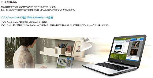 『HP 14型 ノート PC 【 オフィス 2013 / Windows 10 Home / Celeron / 4GB / 500GB / DVDスーパーマルチドライブ / HD Webカメラ / 無線LAN / Bluetooth 】』の5枚目の画像