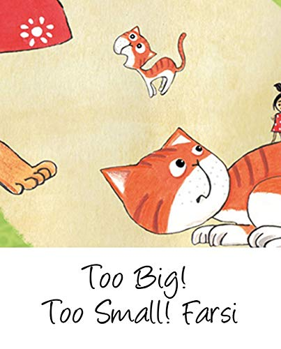 Hindi Story Too Big! Too: World classic picture book recommendation (English Edition)