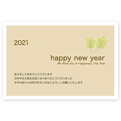 私製年賀はがき 10枚 2021年 丑年 年賀状 うし NE-20