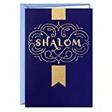 Hallmark Tree of Life Hanukkah Cards, Shalom (16 Cards and 17 Envelopes)
