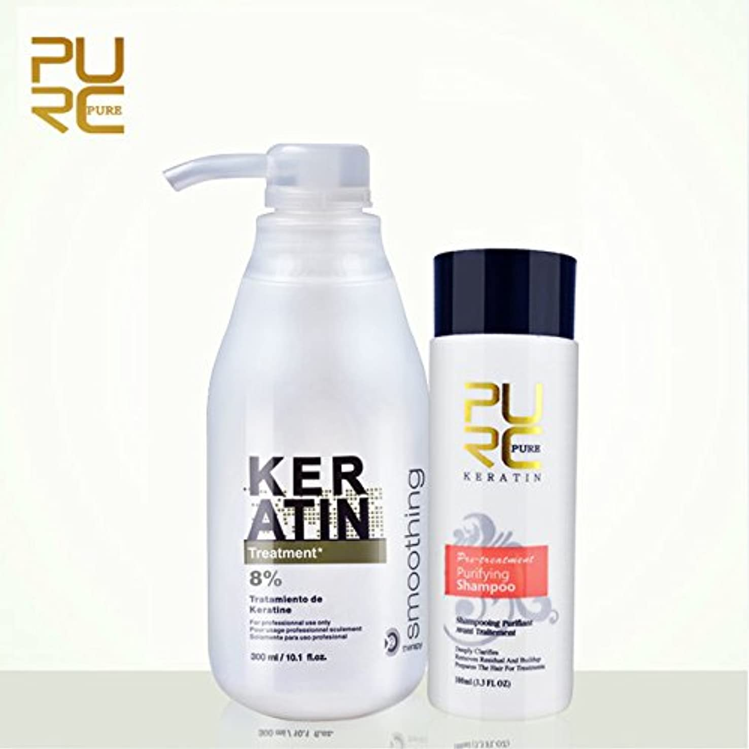無意識びっくりした湖Set of 2 - Purc 8% Brazilian Keratin Treatment For Strong Hair + 300Ml Purifying Shampoo