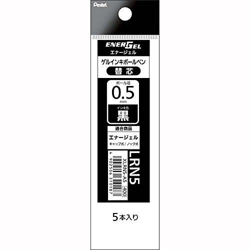ぺんてる ボールペン替芯 エナージェル 0.5mm XLRN5-A5 黒 5本パック