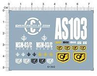HG MSM-03C Hy-Gogg HyGog AS130 ハイゴッグ デカール水転写式 「並行輸入品」