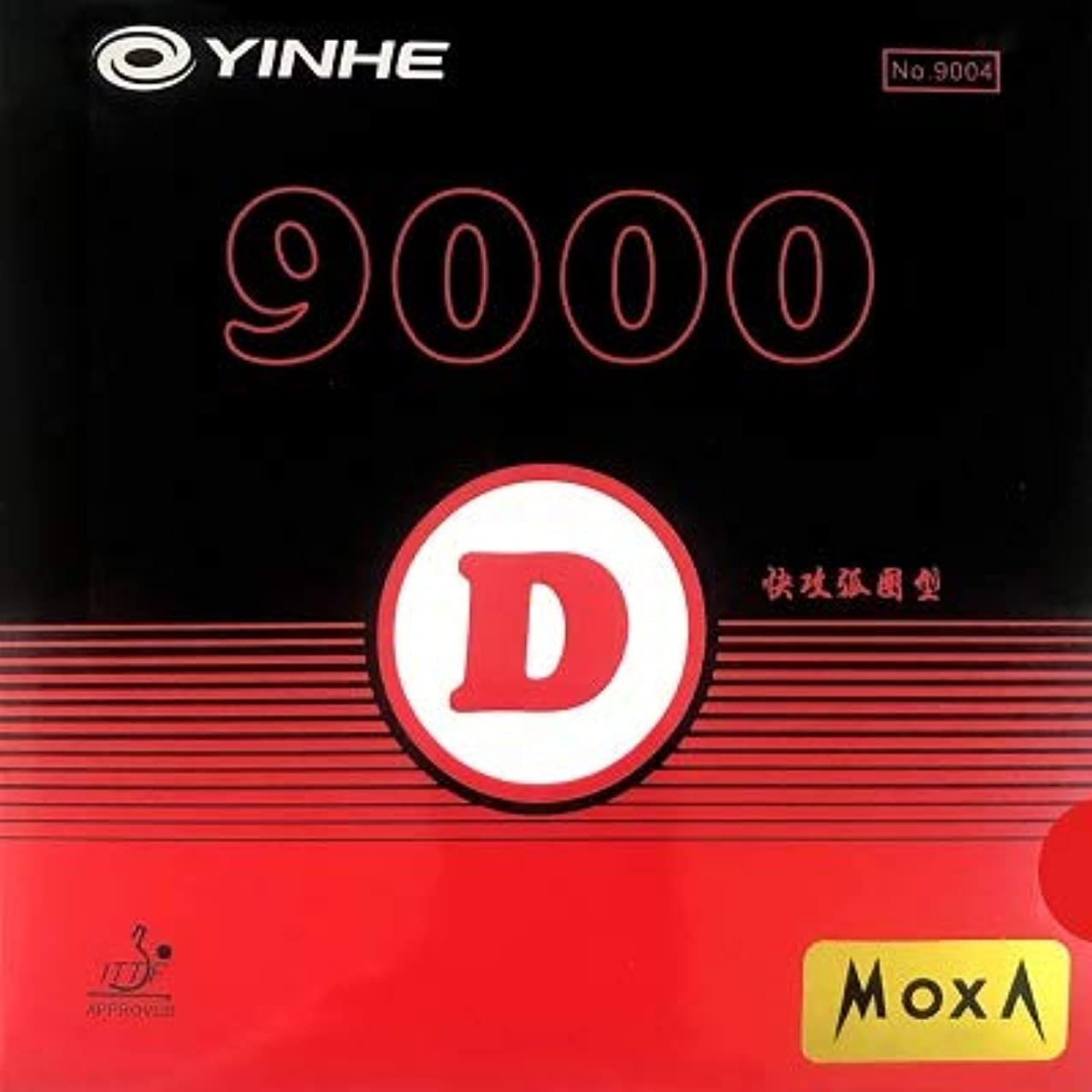 YINHE 9000D Pips in Table Tennis Rubber Sheet