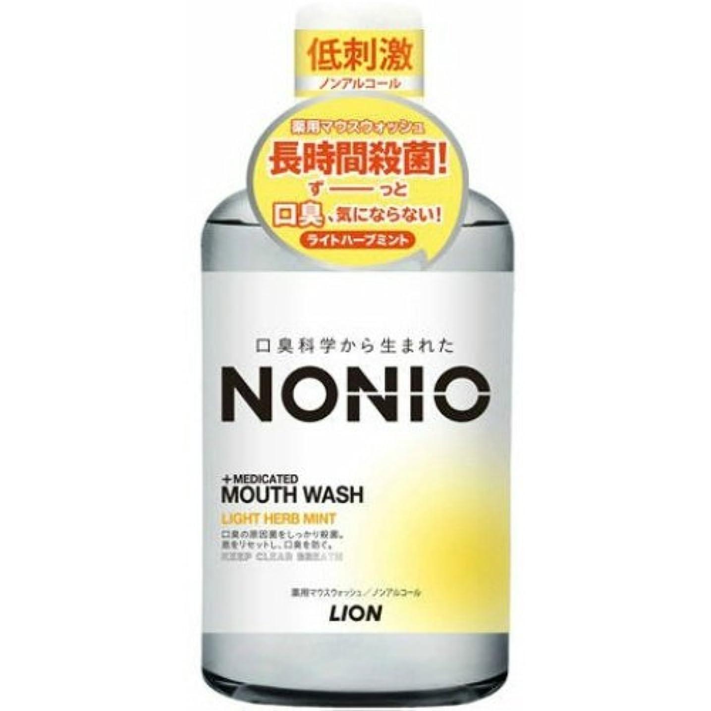 シャベル具体的に会社LION ライオン ノニオ NONIO 薬用マウスウォッシュ ノンアルコール ライトハーブミント 600ml 医薬部外品 ×012点セット(4903301259398)