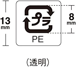プラマークシールPE 透明(中) 少量パック 13mm×13mm 500枚 ri9014-1